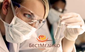 Сдаем анализы для лечения потливости в Москве
