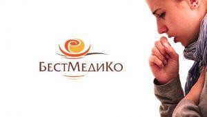 Лечение кашля в Московском